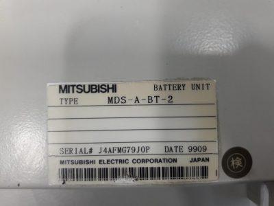 Mitsubishi Batterie MDS-A-BT-2