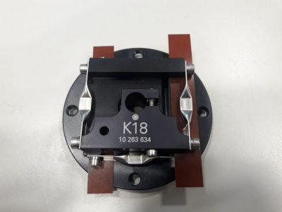 Heidenhain Wellenkupplung K18