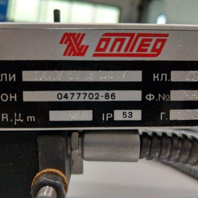 Ontteg Maßstab OH 0477702-86