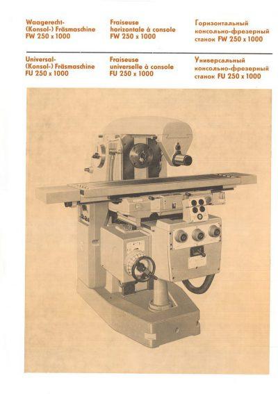 Universal-Konsol-Fräsmaschine AUERBACH WMW Fritz Heckert FU250x1000 und FW250x1000 Stromlaufplan Schaltplan als Download 203.09-9000/40 Sp-21